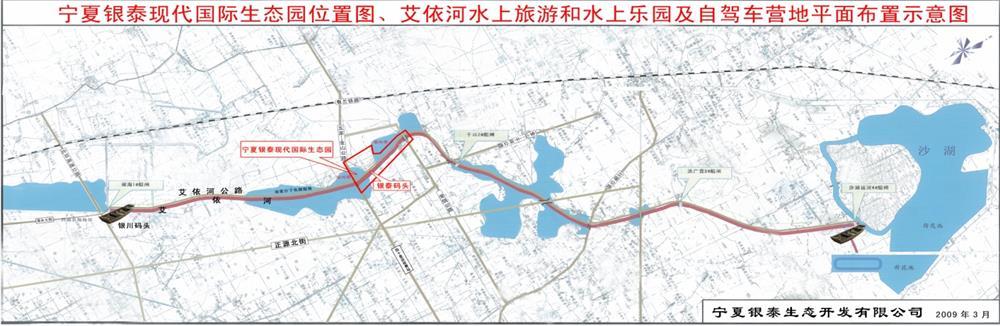 通山县城街道地图